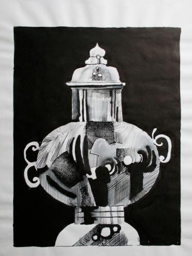vaso china